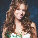 Fairytale Wedding Hairstyle for Long Hair